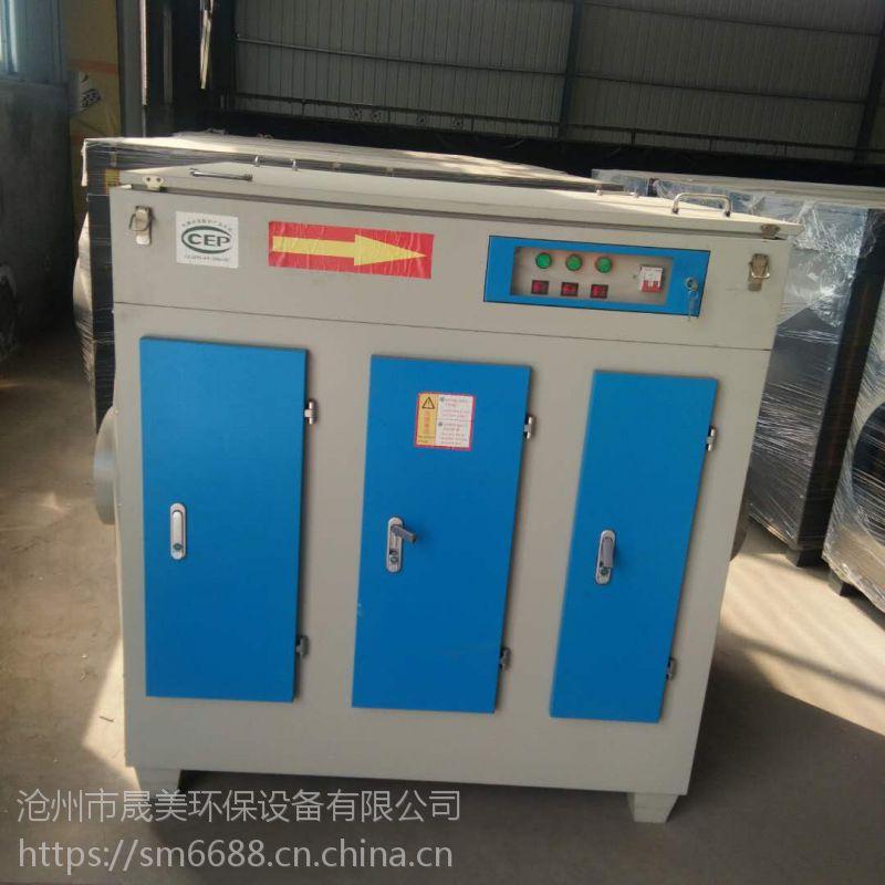 光催化废气处理设备光氧除臭净化设备光氧有机废气处理设备