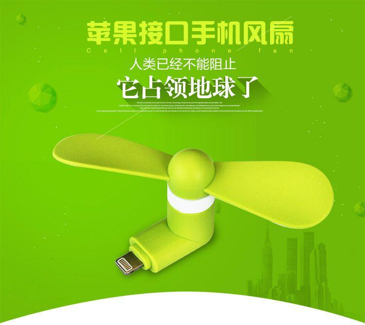 深圳市专业生产便携式迷你风扇厂家多种接口