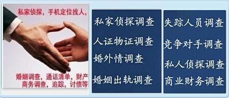 黑龙江哈尔滨市终于知道哪里有手-机定-位找人