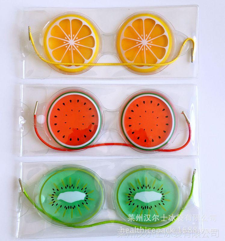 新款眼罩 冰敷眼罩 冷热敷 厂家直销 环保循环使用 夏季清凉