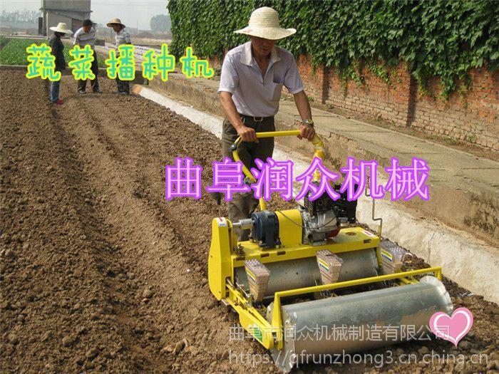 不怕出苗质量的播种机 润众 小型轻便大豆播种机