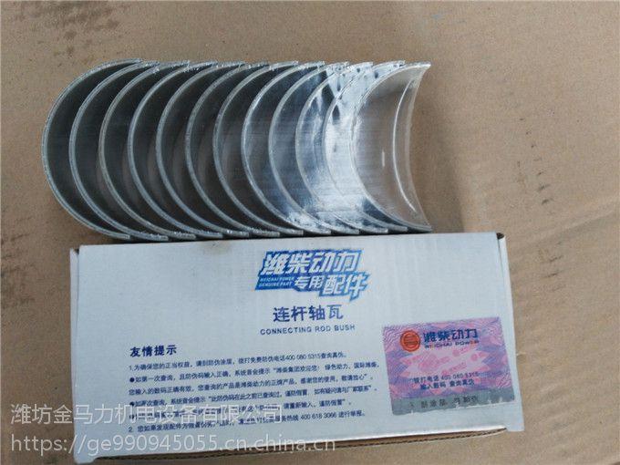潍坊道依茨226B/WP6发动机配件原厂道依茨喷油泵件号:13053063