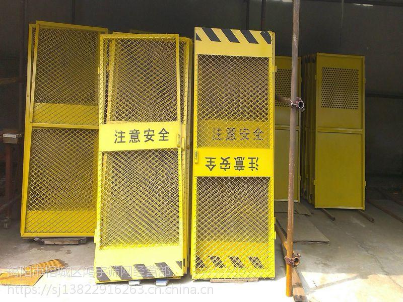 广东省hysw建筑围栏 楼层电梯井口安全门 加工定做hy-232