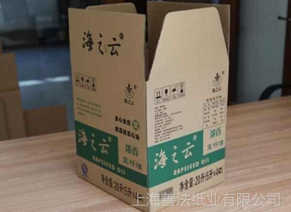上海aaa七层瓦楞纸箱