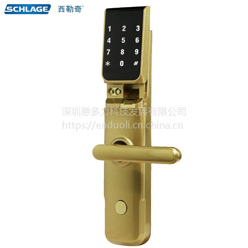 西勒奇家用防盗大门智能指纹密码锁