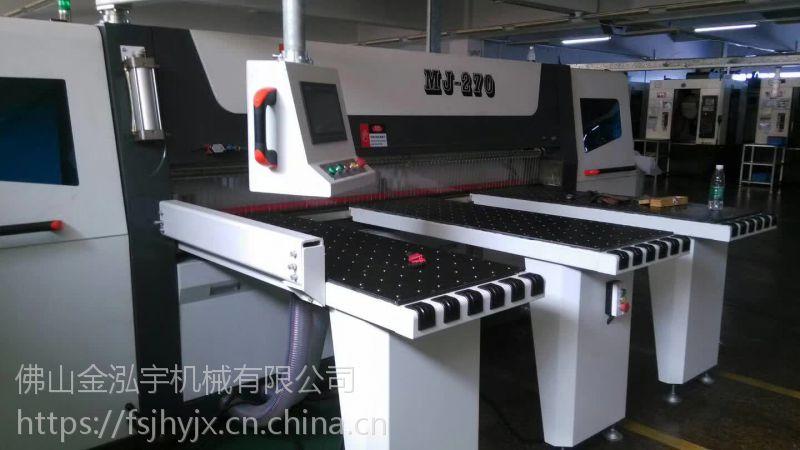 金泓宇电子裁板锯板式家具 衣柜橱柜 大批量开板专用电子裁板锯 数控全自动开料锯MJ-270