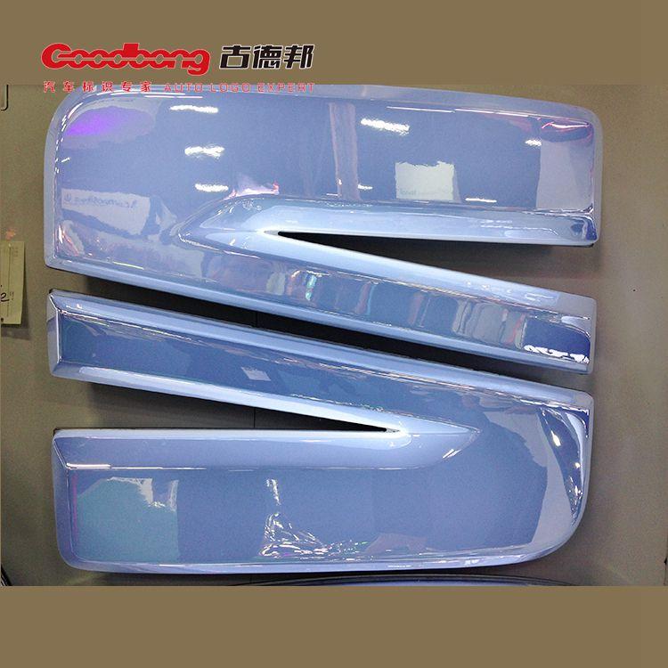 西亚特汽车车标 亚克力电镀透光车标 户外门头汽车logo制作厂家