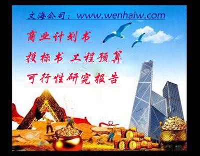 http://himg.china.cn/0/4_971_235796_400_313.jpg