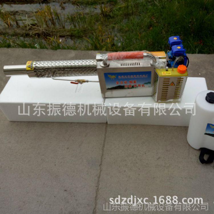 振德牌 汽油喷雾器 双化油器脉冲烟雾机 大棚果树蔬菜弥雾机