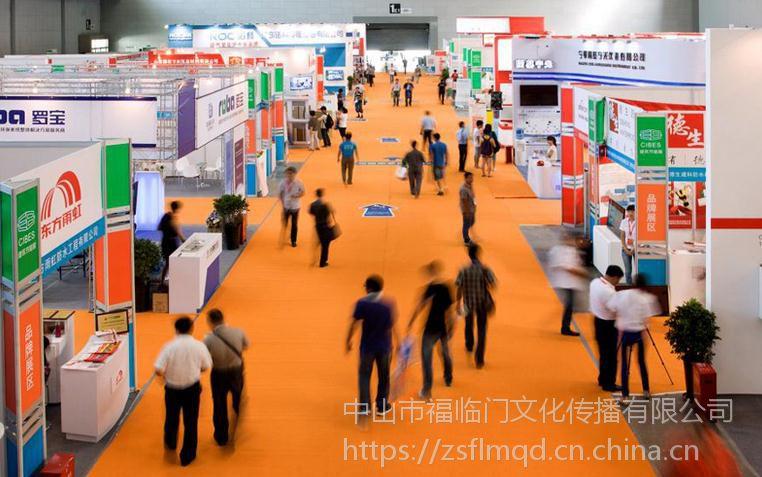 中山展览会展服务公司,展台搭建,展位搭建,展览服务