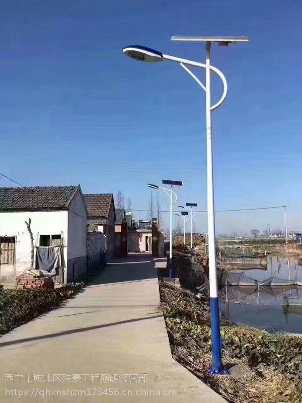 青海路灯 青海太阳能路灯 青海路灯厂家 青海专业路灯厂家 青海太阳能路灯厂家 青海新农村太阳能路灯