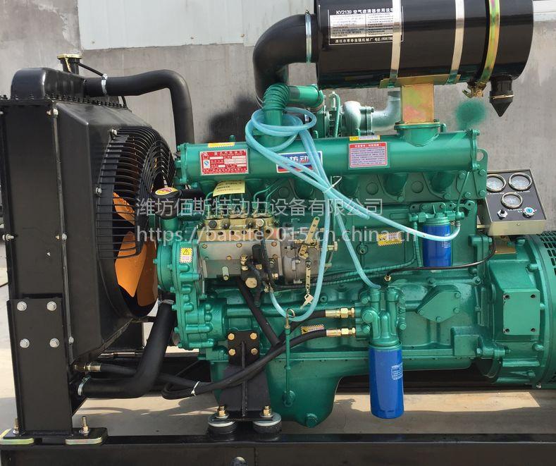 潍坊潍柴75kw开架式柴油发电机组 镍矿铜矿机械专用六缸水冷发电机