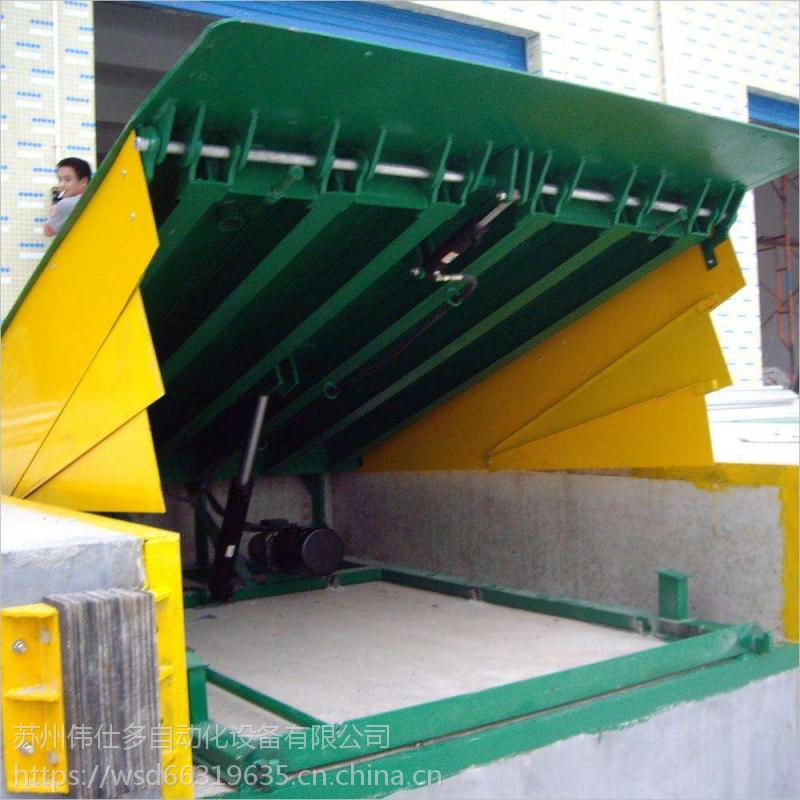 江苏伟仕多sjt-500物流运输专用2300kg升降机固定式升降台
