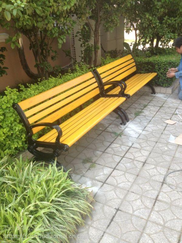 大理实木公园椅厂家、云南户外园林椅批发、丽江景观长凳、大理休闲长凳厂家