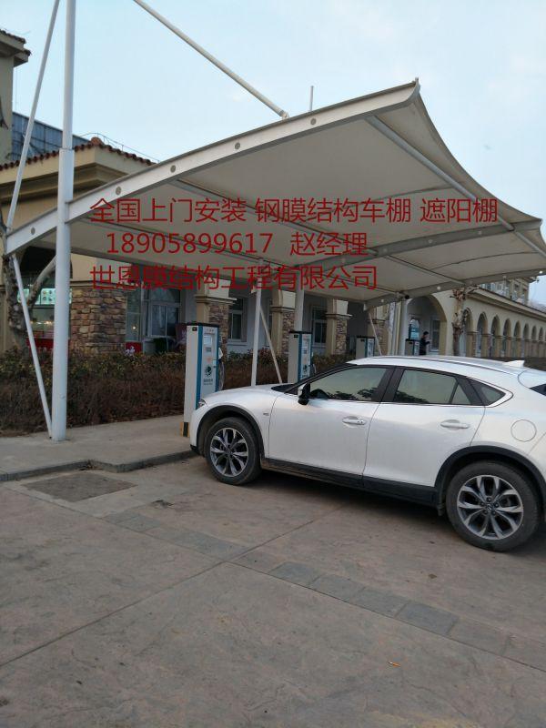提供广州新能源汽车充电车棚|电动车充电遮阳棚定制、加工、安装