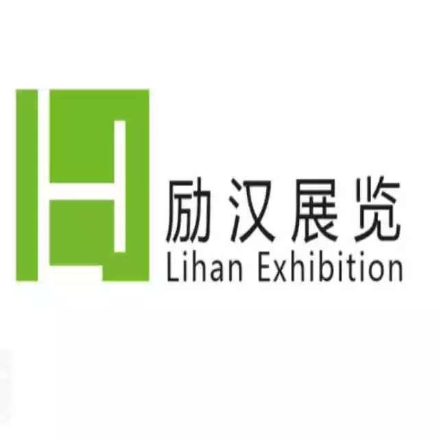 2018中国(深圳)国际新能源产业博览会