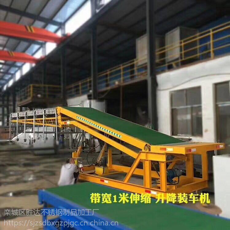 北京移动升降装车卸货输送机传送带箱装货物防滑爬坡机滚筒伸缩装车机