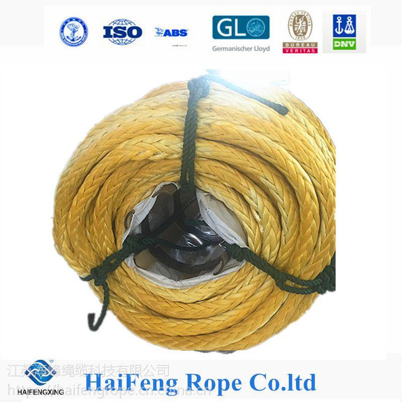 江苏海峰12股超高分子聚乙烯缆绳,UHMWPE缆绳