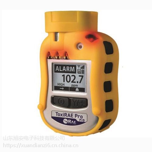 华瑞ToxiRAE Pro PID手持式VOC气体检测仪PGM-1800