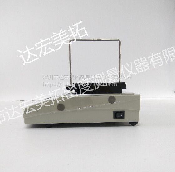 厂家直销DahoMeter达宏美拓石油API度测试仪,原油密度计DA-300API