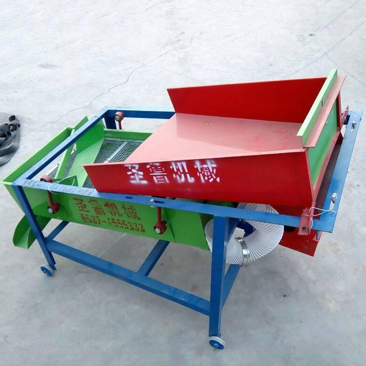 粮食震动清选筛选机 稻谷杂质风选机 家用小型粮食筛选机