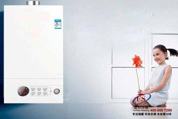 上海地暖公司浅析家庭水地暖采暖优势有哪些—富杉冷暖