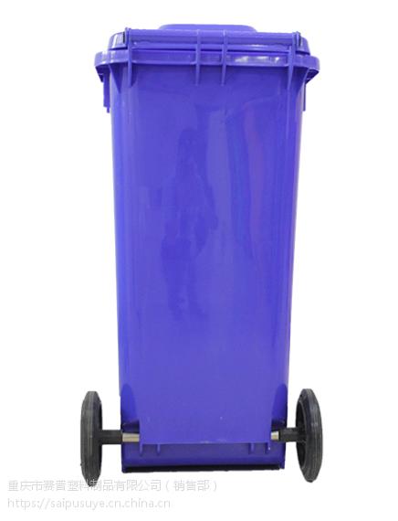 D120L常规垃圾桶,塑料环卫垃圾桶厂家直供_赛普塑业