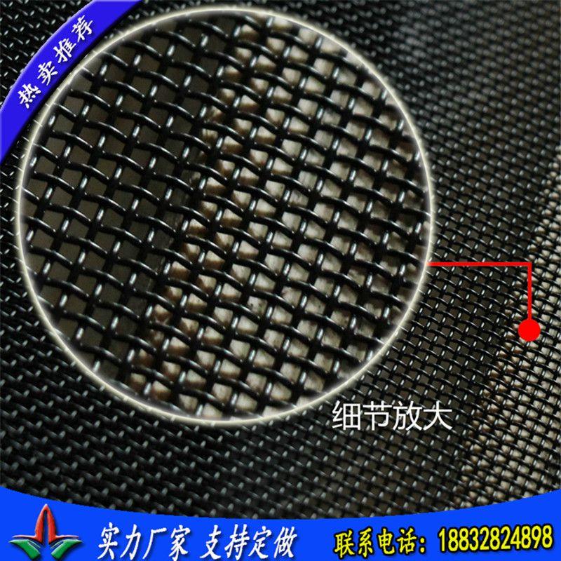 河北安平鑫鸿金属丝网厂
