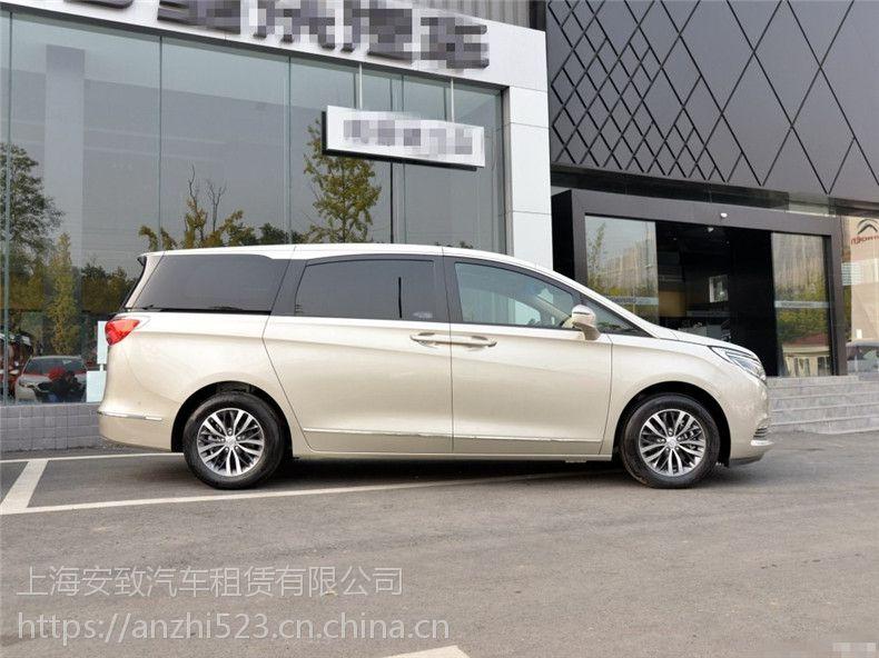 上海长宁区租新款别克GL8自驾多少钱一天 闵行区租7座商务车