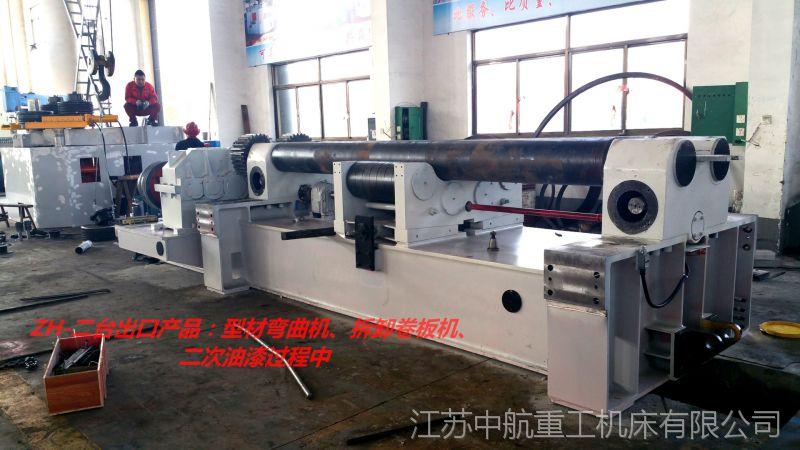 金属成型设备厂家直销型材弯曲机 拆卸卷板机 中航机械设备