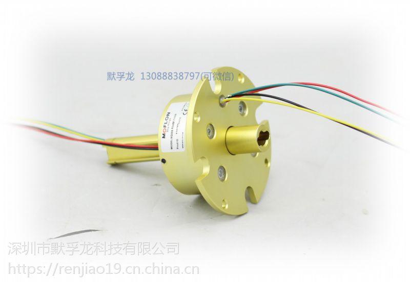 滑环 以太网滑环过孔导电滑环 孔径12.7mm-80mm 2路-100路导电环