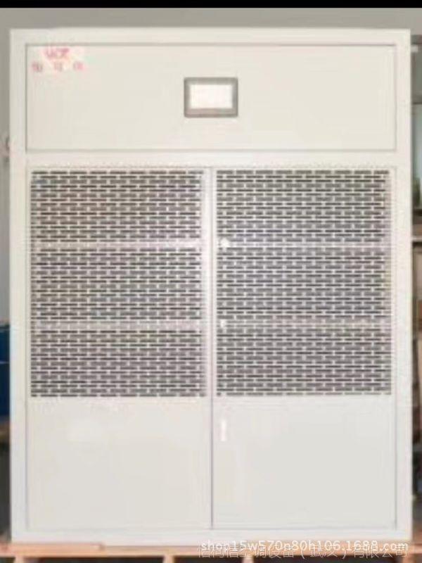 质优价低恒温恒湿机哪有卖湖北地区?怡柯信恒温恒湿机供应