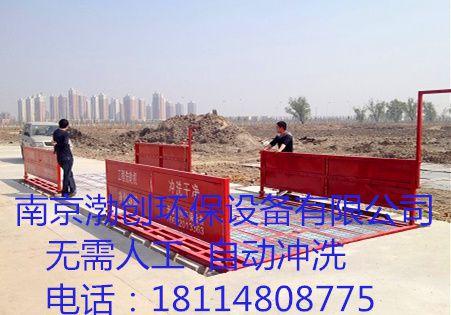 http://himg.china.cn/0/4_972_239784_451_315.jpg