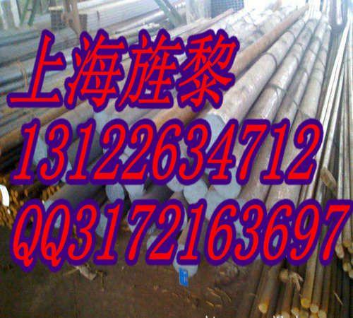 合金钢 、AISITS4145