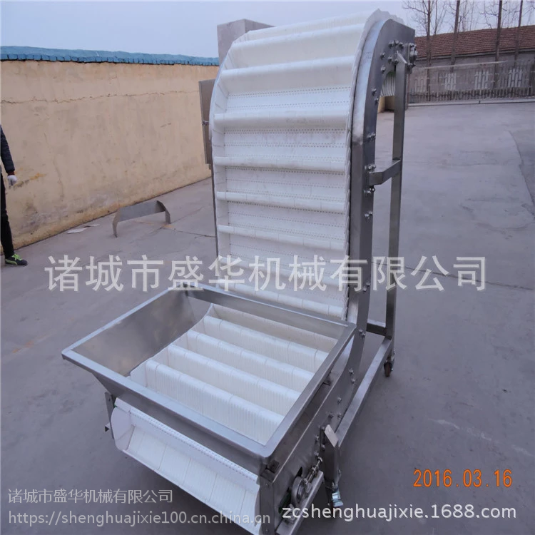 不锈钢提升机 果蔬清洗风干配套设备 盛华机械