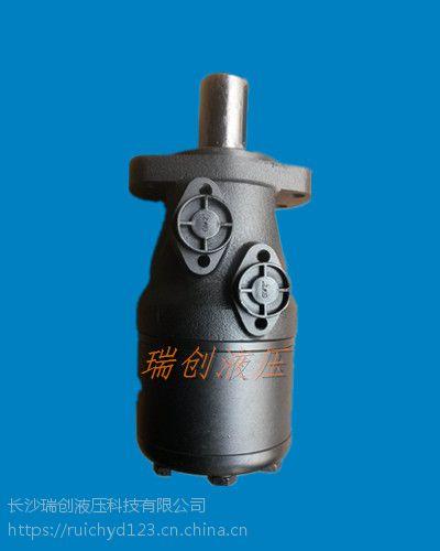 瑞创液压供应OMR 80,OMR 100,OMR 160,摆线液压马达