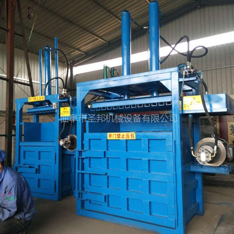 小麦杆压块打包机 废纸屑打包机厂家
