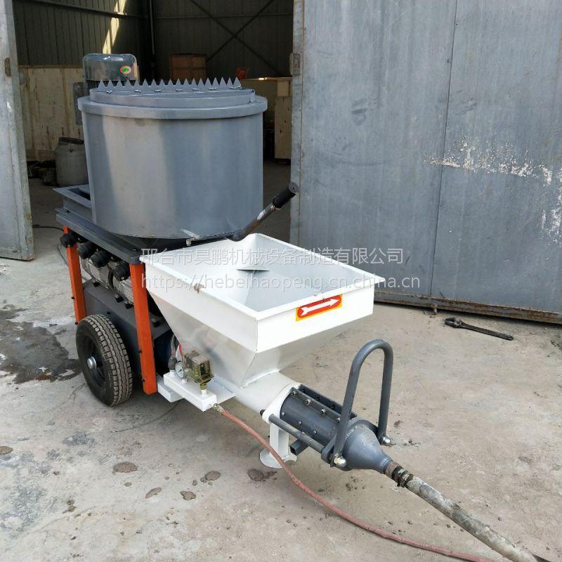 全国经济耐用的水泥砂浆喷涂机投资小效率高