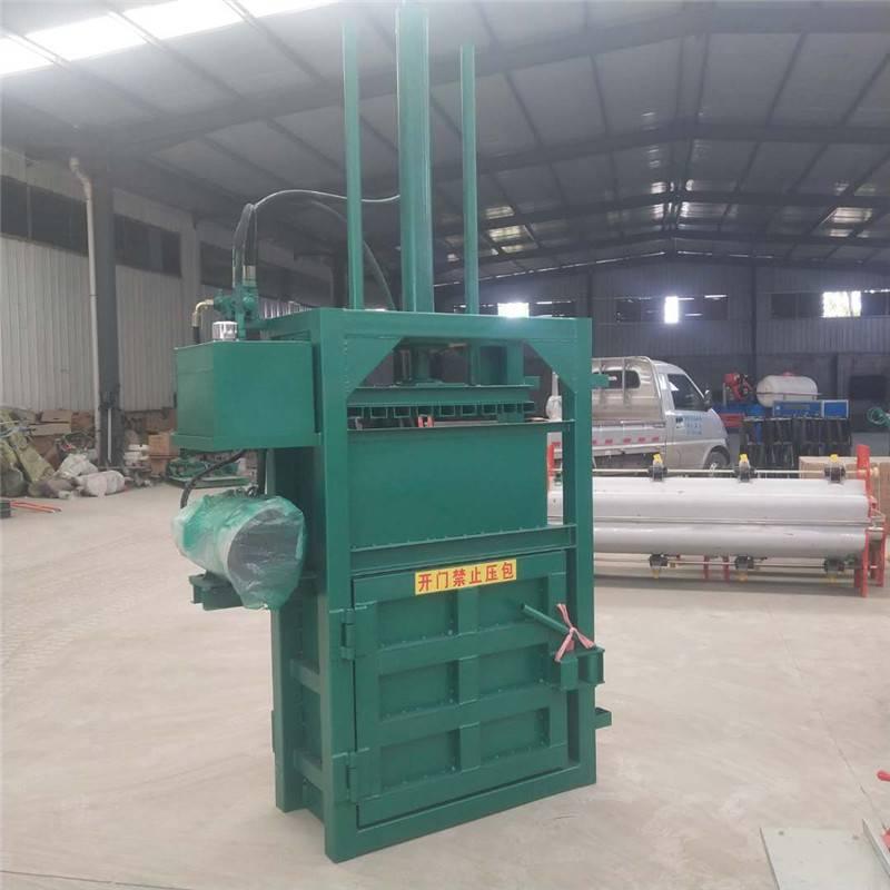 湖南废旧塑料压块机 启航金属打包机 塑料废品压缩机