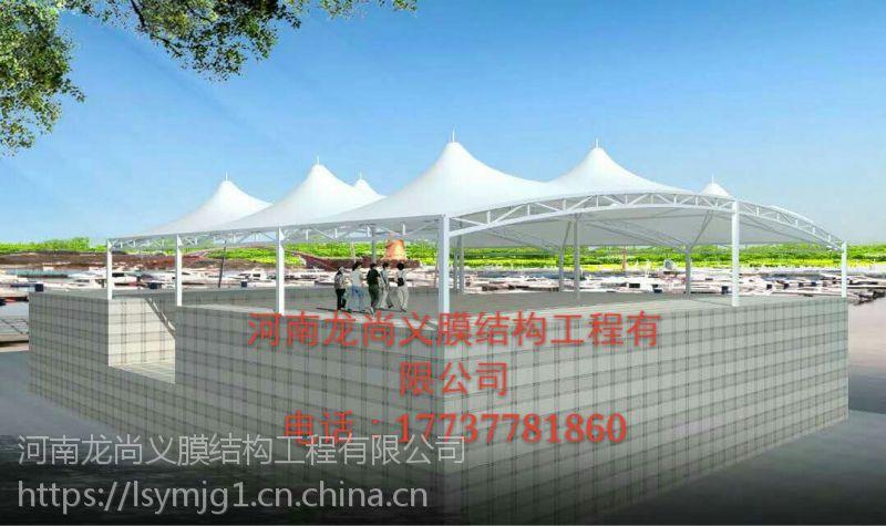 郑州主席台膜结构雨棚,新能源充电站雨棚,张拉膜景观设计,海德斯