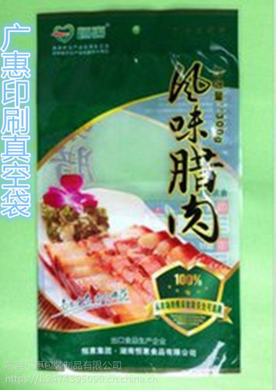 南京印刷真空袋价格常州食品透明真空袋报价批发