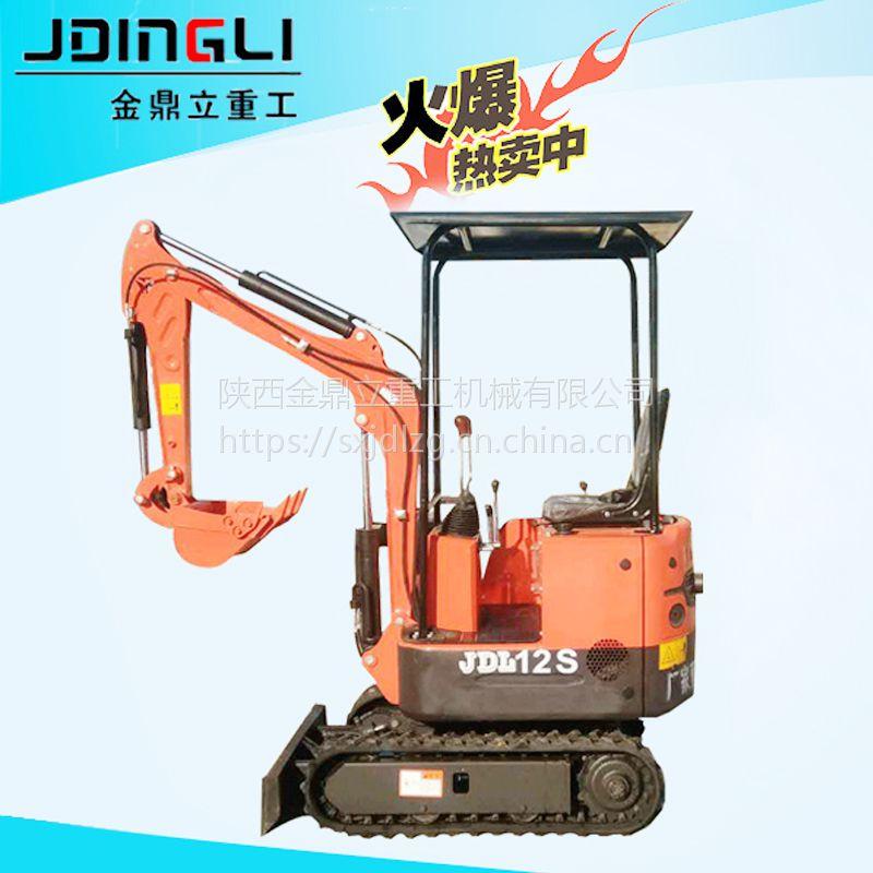 农用小型挖掘机多少钱一台 金鼎立JDL12小型挖掘机