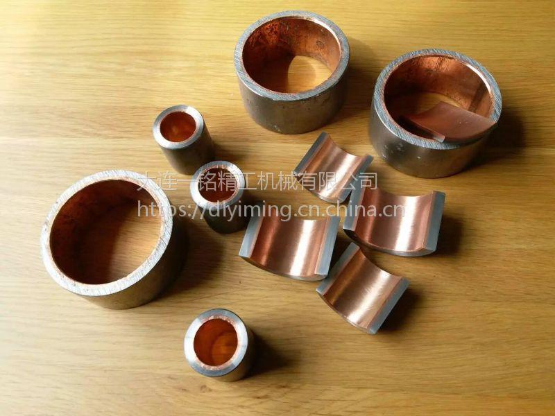 双金属铜套 钢包铜 双金属轴承 钢铜套 烧结铜套
