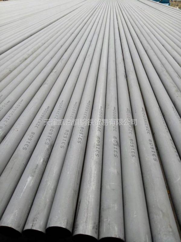 耐高温0Cr25Ni20不锈钢方管 310S工业方管现货 310S小口径无缝管