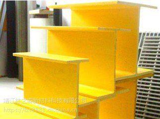 江苏林之森玻璃钢拉挤型材角钢批发价