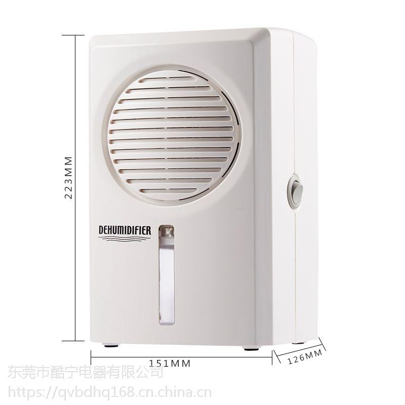 【MD869加湿器生产厂家】广东酷宁,水箱容量1升以下带LED指示灯