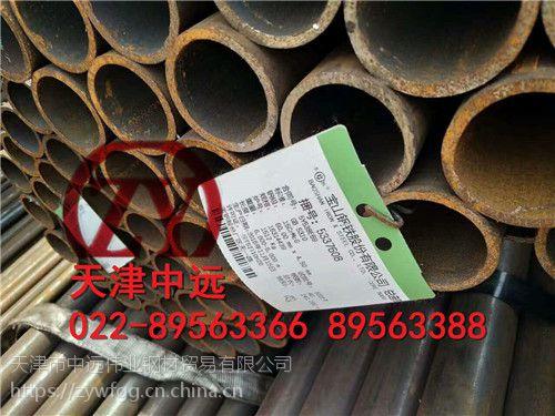 供应西安Q345B低中压无缝钢管|出口低中压无缝钢管厂家