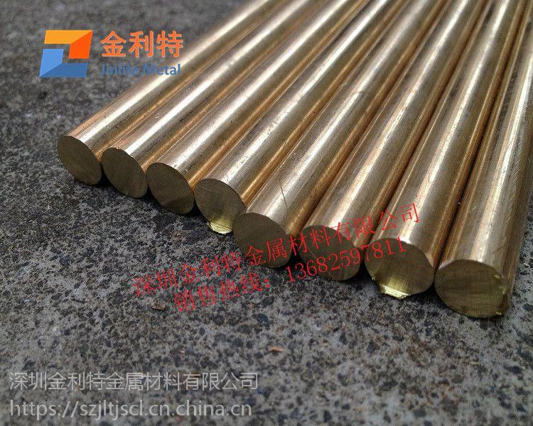 直销C36000铆料黄铜棒 国标环保黄铜棒