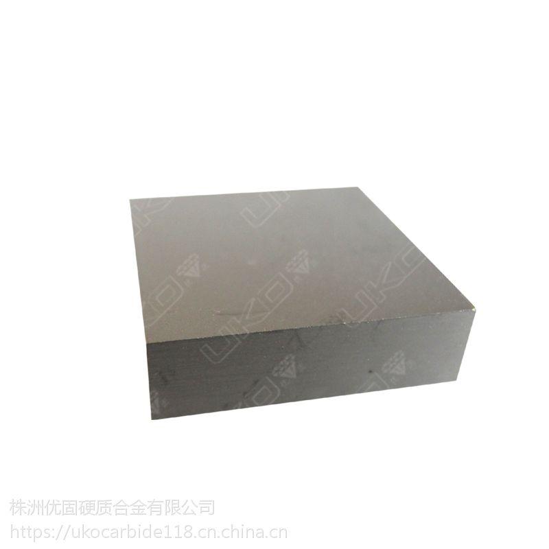 优固专业生产高硬度YG20硬质合金板材