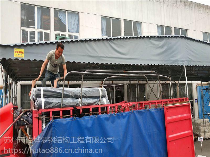 南京鼓楼区专业定做大排档遮阳蓬、活动彩棚布、推拉折叠帐篷
